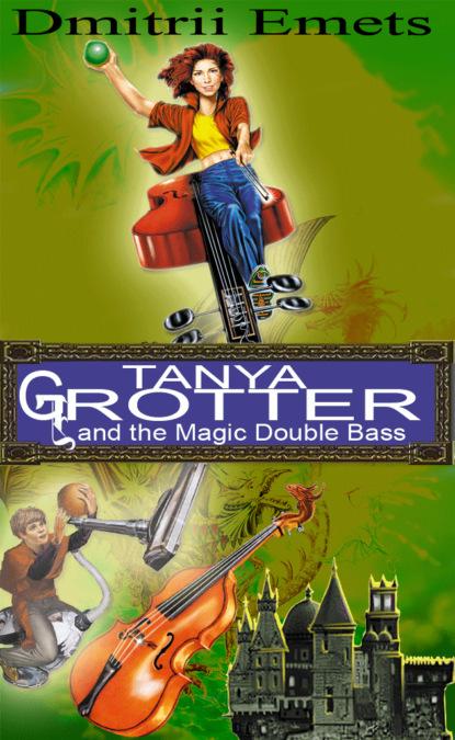 Фото - Dmitrii Emets Tanya Grotter And The Magic Double Bass dmitrii emets methodius buslaev the midnight wizard