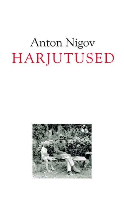 Anton Nigov Harjutused недорого