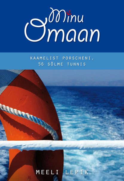 Minu Omaan фото