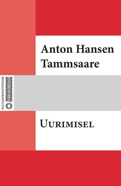 Anton Hansen Tammsaare Uurimisel anton hansen tammsaare jõulupuu