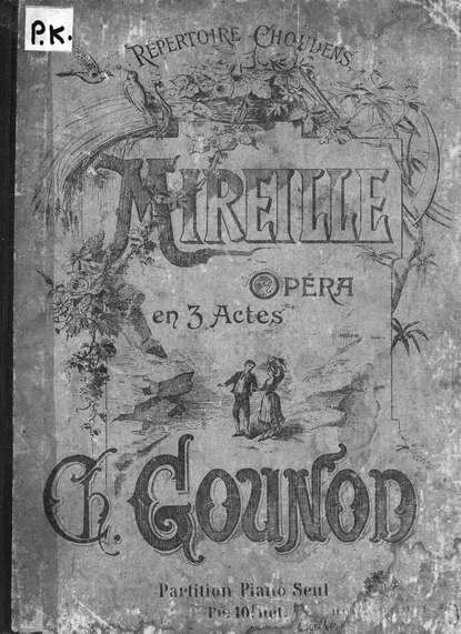 Шарль Франсуа Гуно Mireille шарль франсуа гуно mireille