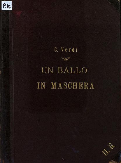 Джузеппе Верди Un Ballo in Maschera
