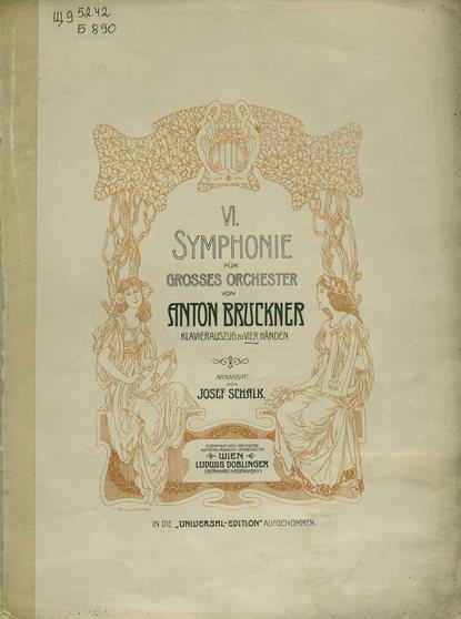 Антон Брукнер Symphonie № 6 fur grosses orchester mein grosses gute nacht wimmelbuch