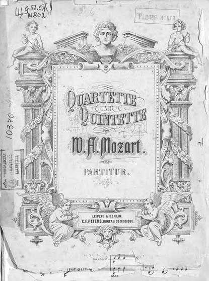 Вольфганг Амадей Моцарт Quartette und Quintette v. W. A. Mozart w a mozart symphony no 40 41