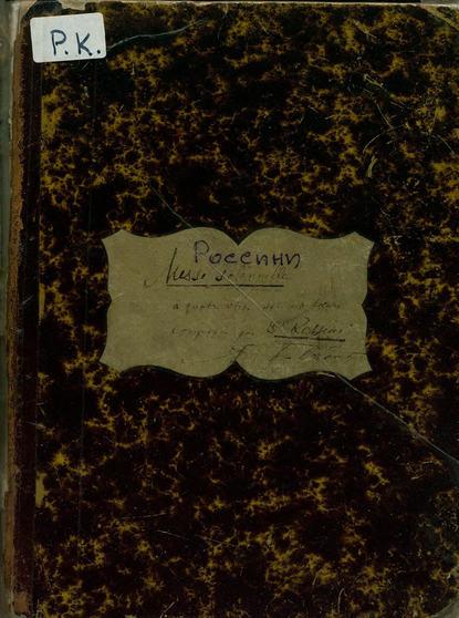 Джоаккино Антонио Россини Messe solennelle a 4 voix par G. Rossini джоаккино антонио россини semiramide