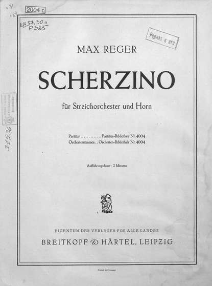 Макс Регер Scherzino l ornstein scherzino so 51