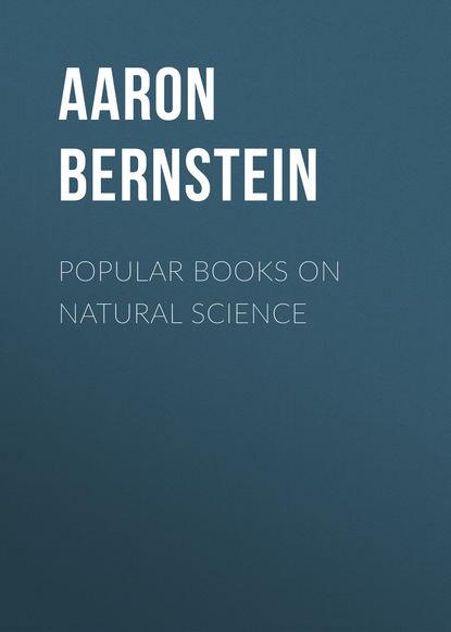 Bernstein Aaron David Popular Books on Natural Science david brackett interpreting popular music