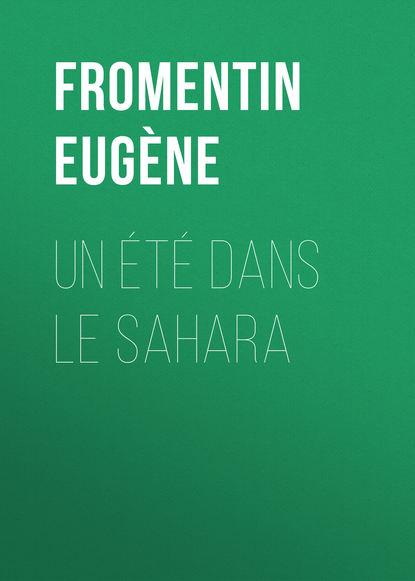 Фото - Fromentin Eugène Un été dans le Sahara sagan f sagan dans un mois dans un an