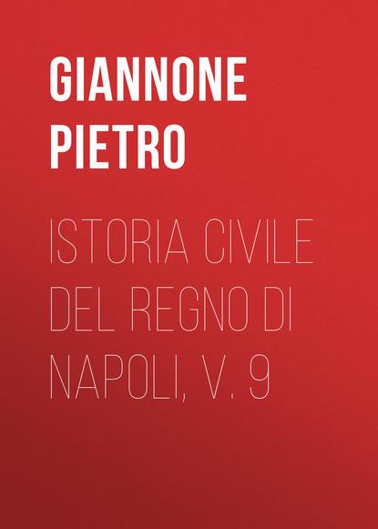 Фото - Giannone Pietro Istoria civile del Regno di Napoli, v. 9 джек марс regno diviso