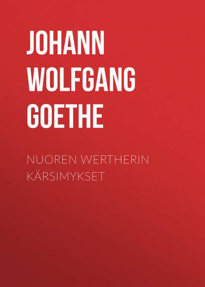 Иоганн Вольфганг фон Гёте Nuoren Wertherin kärsimykset недорого