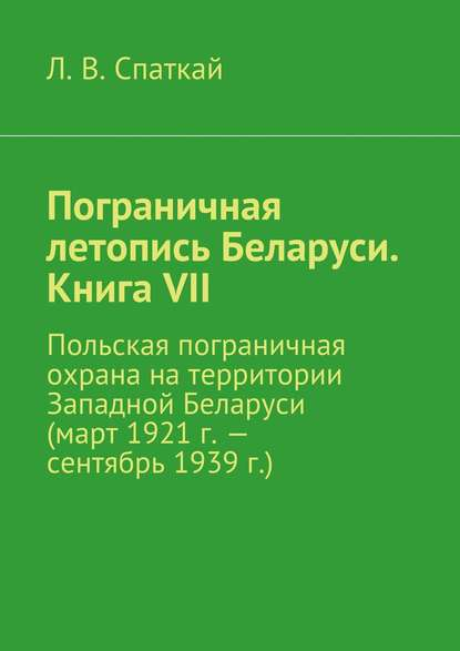 купить книгу по интернету в беларуси