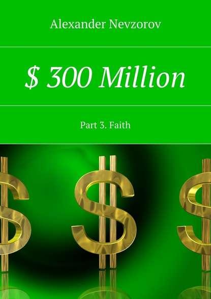 Александр Невзоров $ 300Million. Part 3. Faith alexander nevzorov i was deprived of the right state banditry