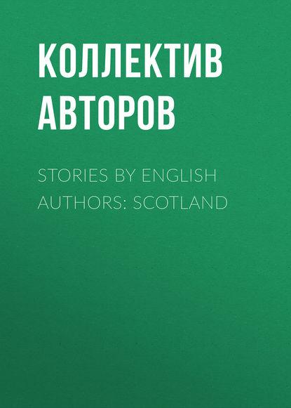 Коллектив авторов Stories by English Authors: Scotland коллектив авторов thriller 2 stories you just can t put down