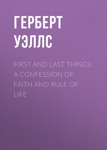 Фото - Герберт Уэллс First and Last Things: A Confession of Faith and Rule of Life герберт уэллс tales of space and time
