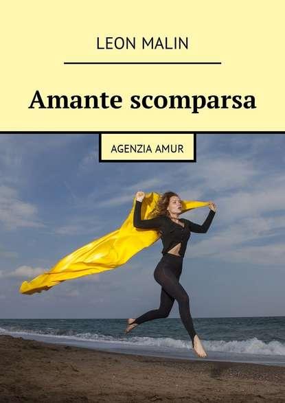 Leon Malin Amante scomparsa. AgenziaAmur
