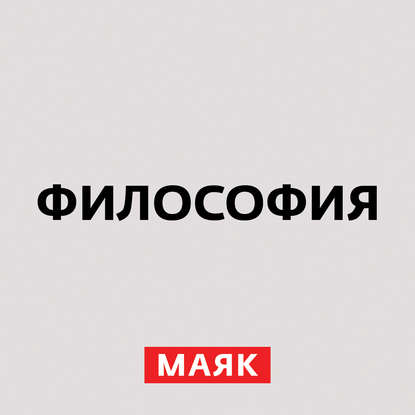 Творческий коллектив шоу «Объект 22» Метафизика Аристотеля творческий коллектив шоу объект 22 граффити