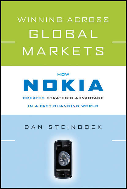 Dan Steinbock Winning Across Global Markets. How Nokia Creates Strategic Advantage in a Fast-Changing World inflation as a global problem