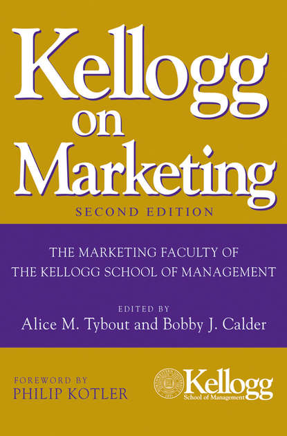 цена на Philip Kotler Kellogg on Marketing