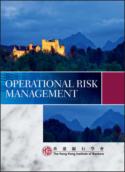Группа авторов Operational Risk Management building the operational data store