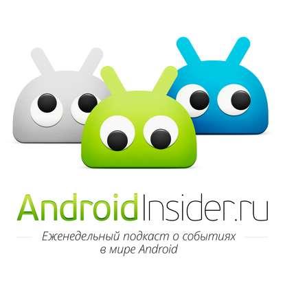 Илья Ильин Android M и прощание с Blackphone