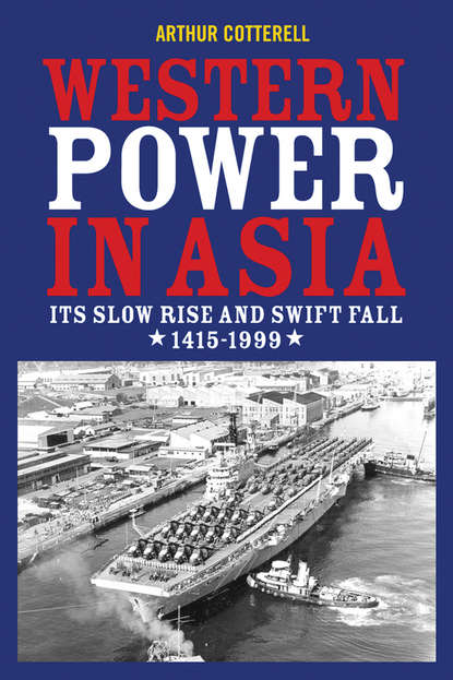 Arthur Cotterell Western Power in Asia. Its Slow Rise and Swift Fall, 1415 - 1999 arthur cotterell western power in asia its slow rise and swift fall 1415 1999 isbn 9781118170007
