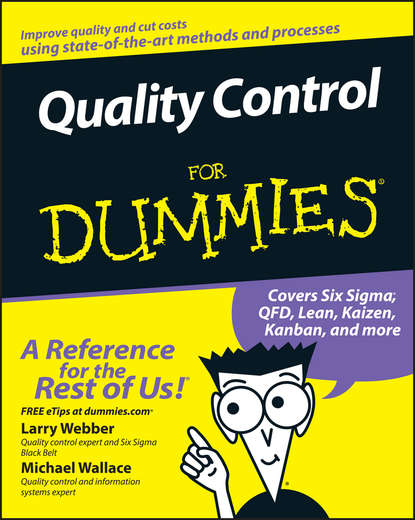 Michael Wallace Quality Control for Dummies merrto 2016 quality hiking pants for