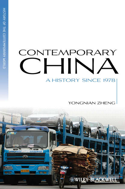 Yongnian Zheng Contemporary China. A History since 1978 china between empires – the northern and southern dynasties