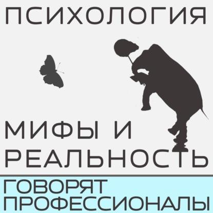Александра Копецкая (Иванова) Замершая беременность