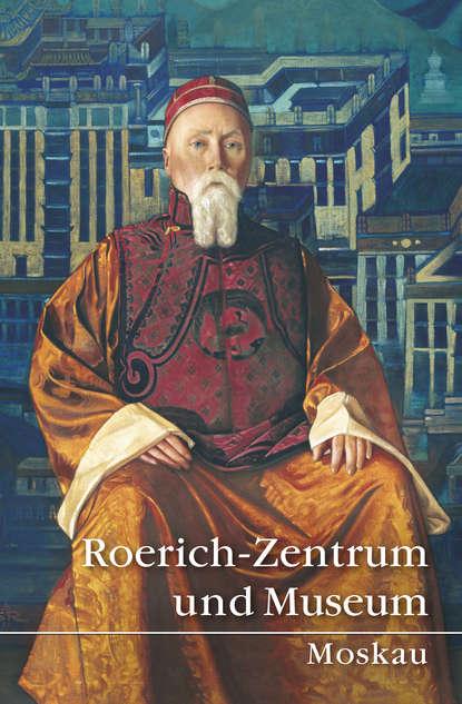 Коллектив авторов Roerich-Zentrum und Museum. Moskau недорого