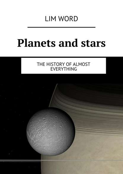 Фото - Lim Word Planets and stars. The History ofalmost Everything the long cosmos