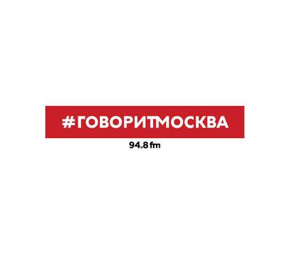 Макс Челноков 13 апреля. Ирина Прохорова макс челноков 4 апреля максим григорьев