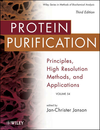 Jan-Christer Janson Protein Purification. Principles, High Resolution Methods, and Applications bing yan analysis and purification methods in combinatorial chemistry