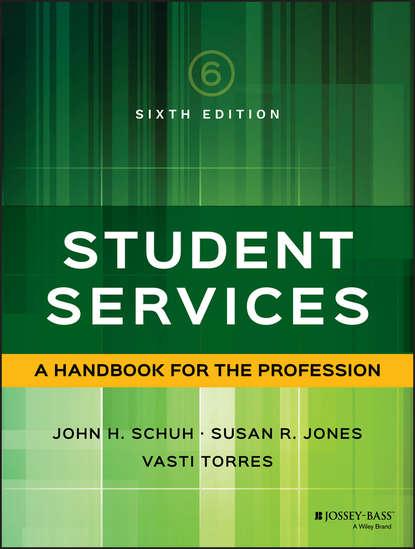 Группа авторов Student Services