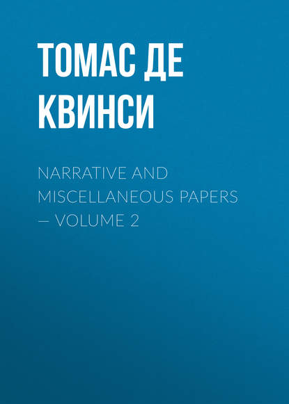 Томас де Квинси Narrative and Miscellaneous Papers — Volume 2 dickens c miscellaneous papers