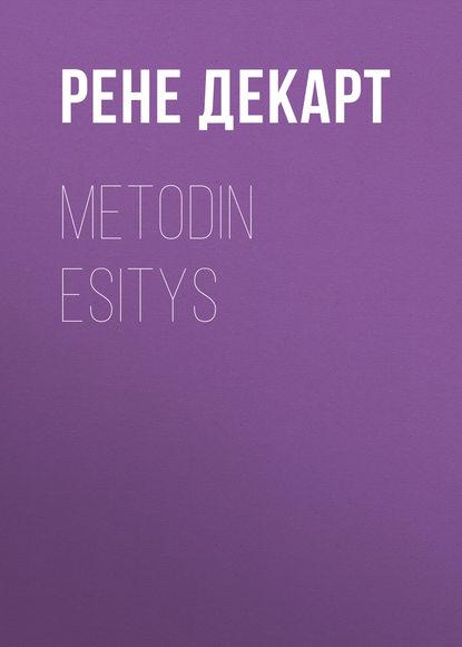 Рене Декарт Metodin esitys рене декарт metodin esitys