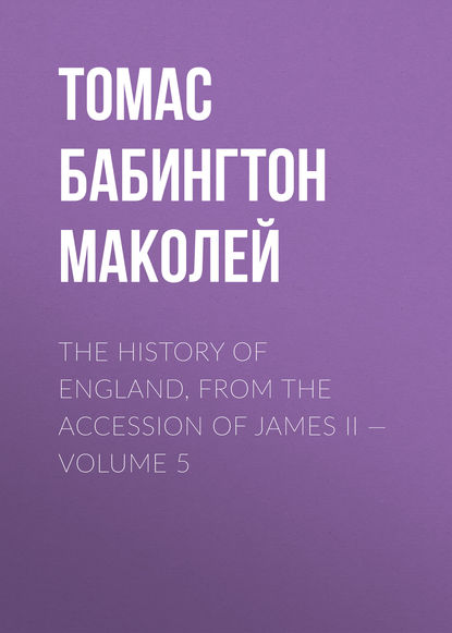 Томас Бабингтон Маколей The History of England, from the Accession of James II — Volume 5 james hise van the unauthorized history of trek