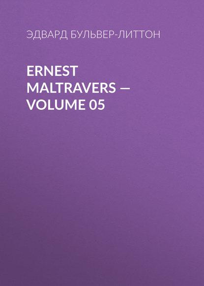 Фото - Эдвард Бульвер-Литтон Ernest Maltravers — Volume 05 эдвард бульвер литтон devereux volume 05