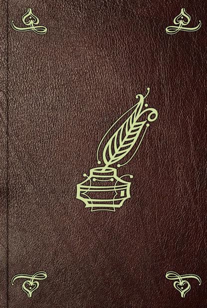 John Gay The poetical works. Vol. 3 charles churchill the poetical works vol 3
