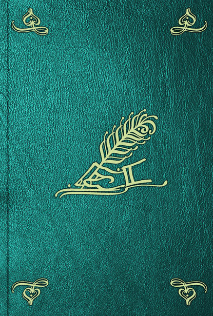 Группа авторов Collection universelle des mémoires particuliers relatifs à l'histoire de France. T. 7 maximilien sully mémoires de maximilien de béthune t 7