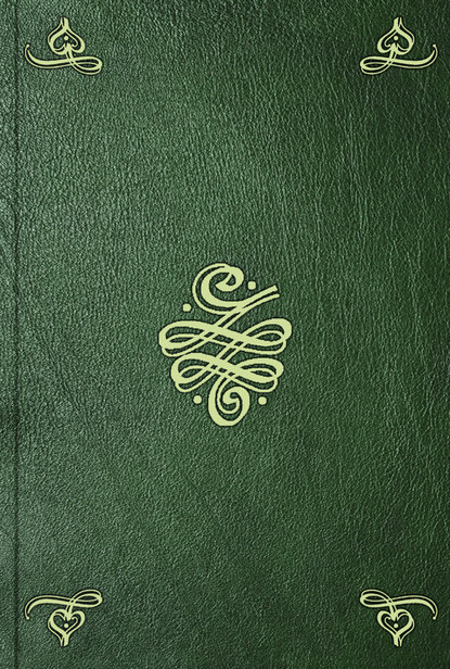 Группа авторов Catalogue des livres de medecine