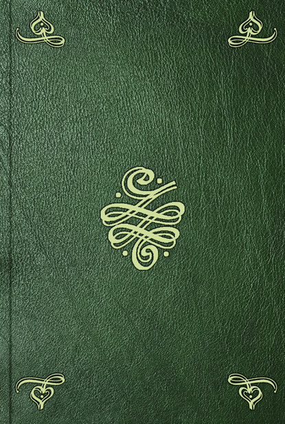 J. R. Delaistre Encyclopédie de l'ingénieur, ou Dictionnaire des ponts et chaussées. T. 2 j crisóstomo de arriaga 3 etudes ou caprices