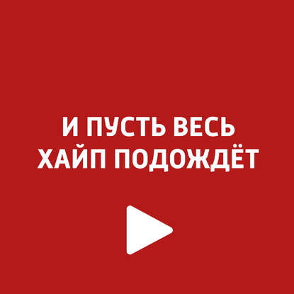 Творческий коллектив шоу «Сергей Стиллавин и его друзья» Полина Трубенкова