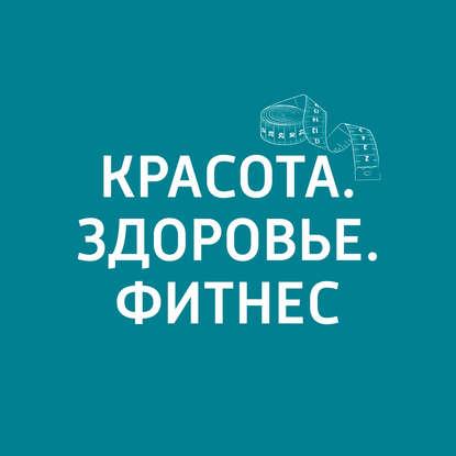 Маргарита Митрофанова Косметика для детей