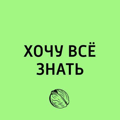 Транссиб. Западная Сибирь