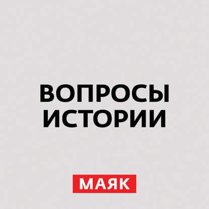 Андрей Светенко Жизнь советских людей в послевоенное время недорого