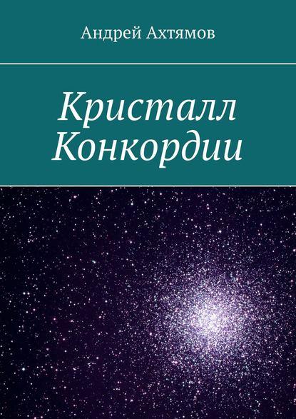 книга о юлии началовой читать онлайн бесплатно