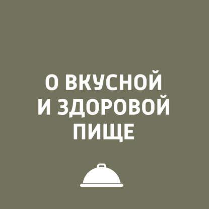 Фото - Игорь Ружейников Что такое «хорошее вино»? игорь ружейников чехов в воспоминаниях современников