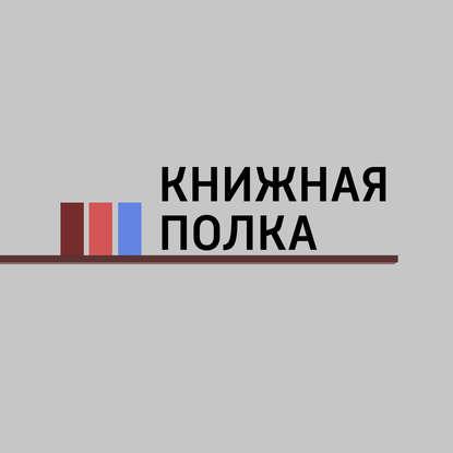 Маргарита Митрофанова Новинки издательства МАЛЫШ
