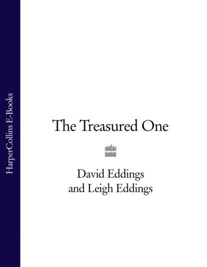 Фото - David Eddings The Treasured One behold the dreamers