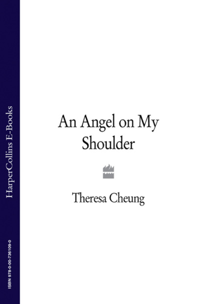 Theresa Cheung An Angel on My Shoulder elizabeth chandler kissed by an angel 3 saved by an angel